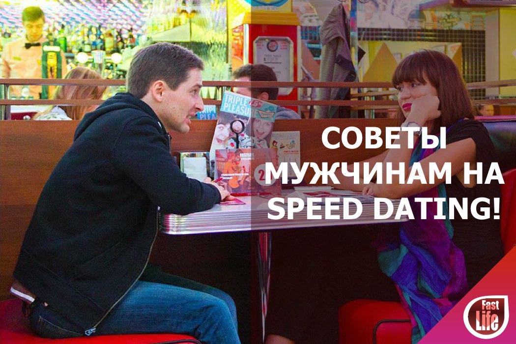 Speed Dating Duluth Ga