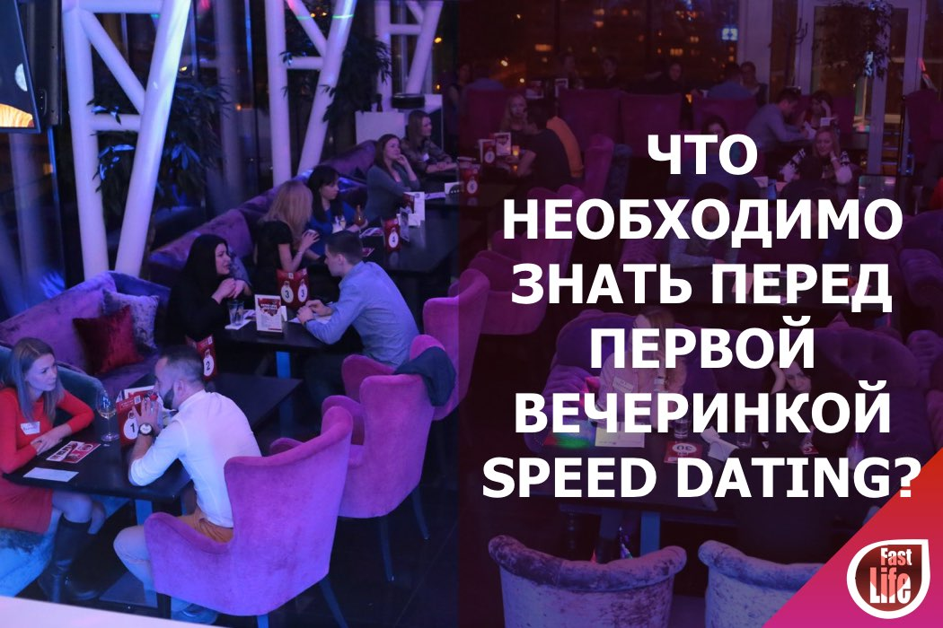 The speed dating event for men who want to meet skinny