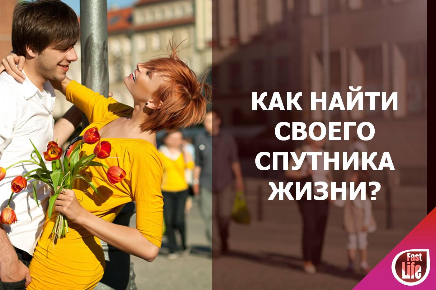 devushka-poznakomitsya-s-parnem-dlya-intimnih-vstrech