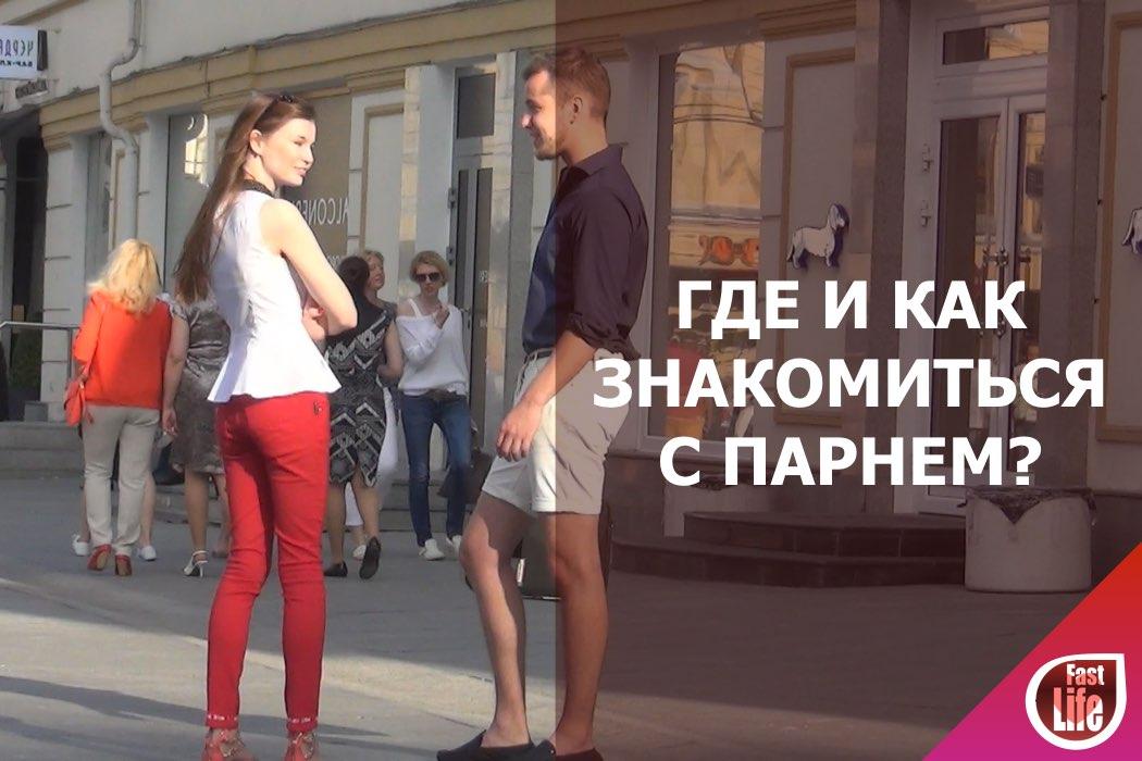 Где познакомиться в Ростове-на-Дону для серьёзных или лёгких отношений? Здесь!