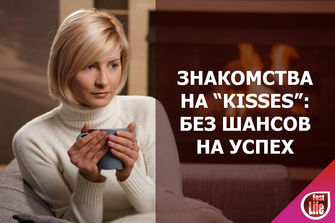 Москве статья в знакомства