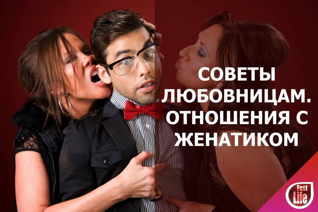 Секс с женатами мужчинами видео