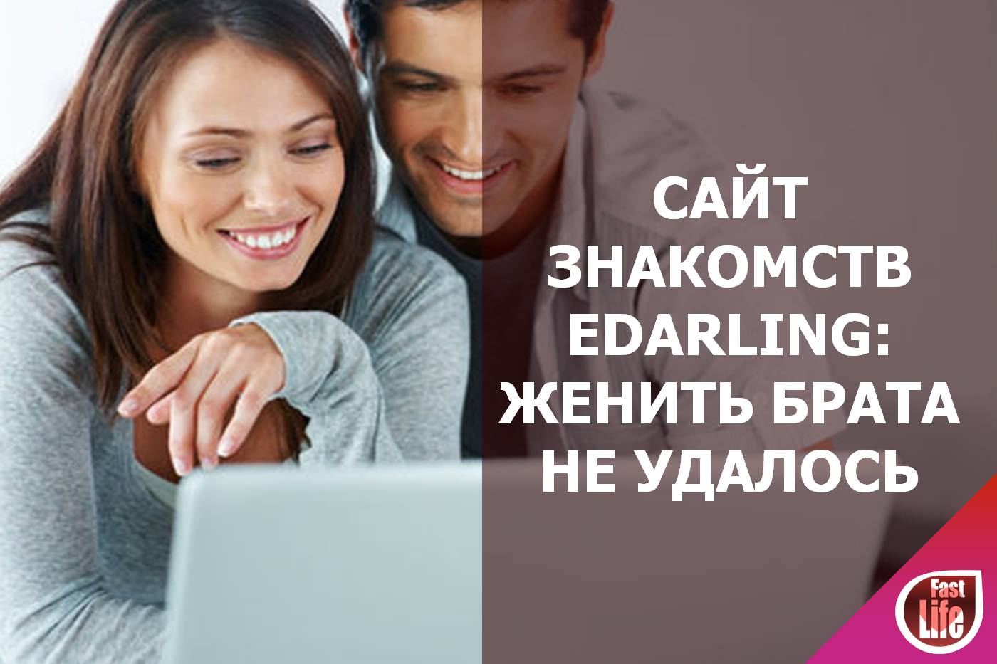 Знакомства darling ru знакомства в кишинёве