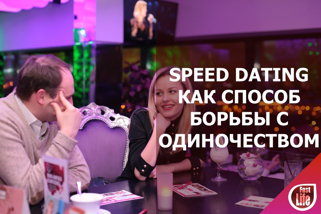 Speed Dating I Odensbacken