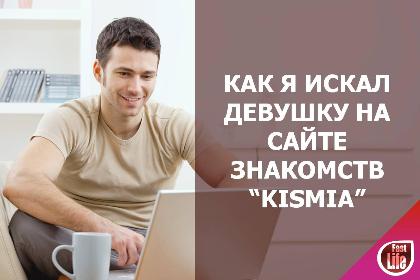 Ярославль знакомства на авито