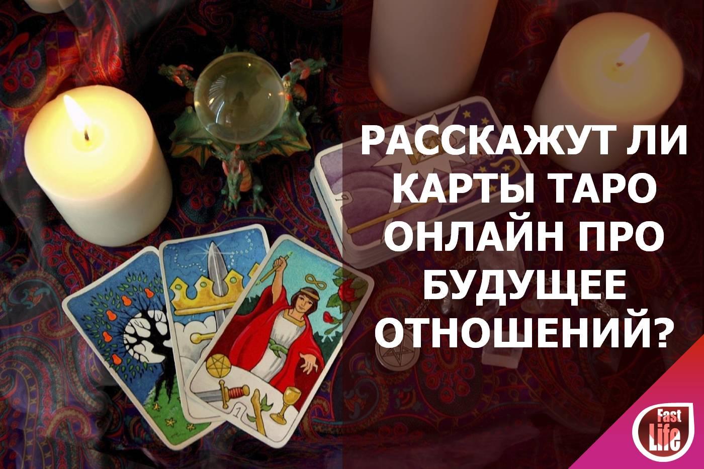 Приворот на иглу, свечу, землю и фото для