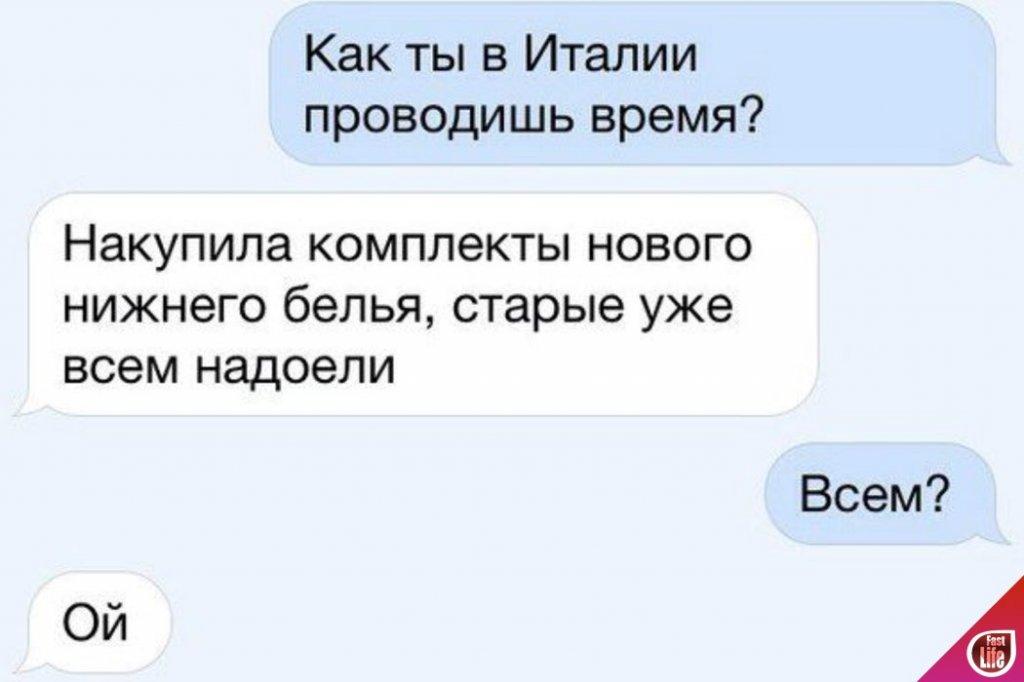 Dating.ru сайт знакомств для секса в Витимском,Партизанском,Макушино