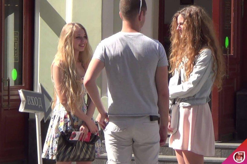 как начать знакомства с девушками на улице