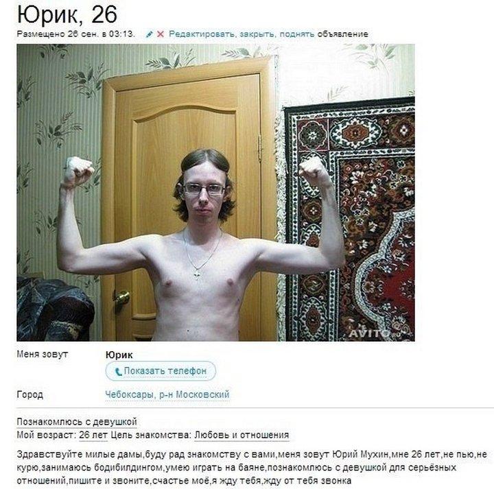 Avito знакомства москва девушкой 26 27 секрет знакомства майкла и тани