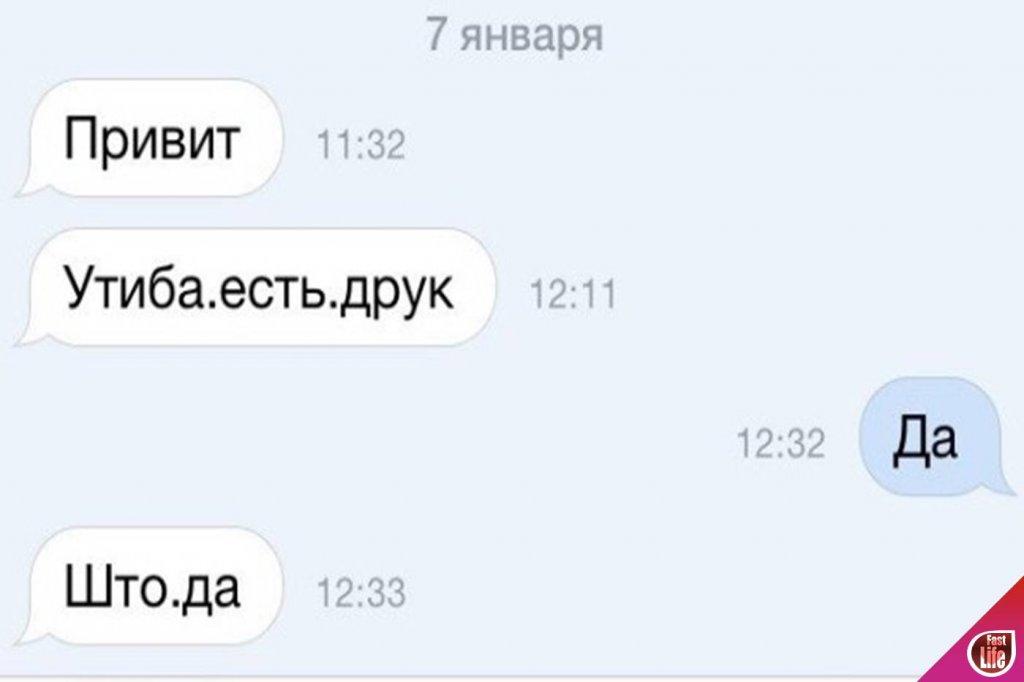 лучшие сайты знакомства в краснодарском крае